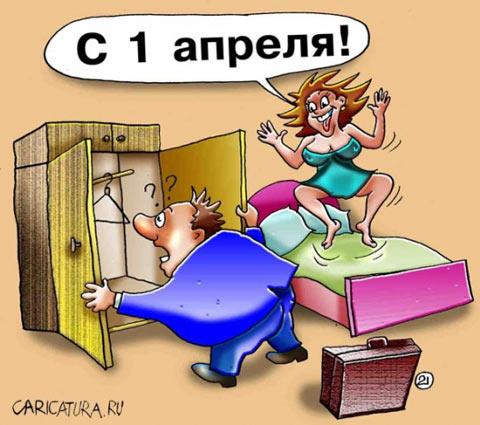 http://pozitivno.in.ua/wp-content//1-aprelya11.jpg