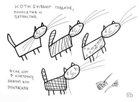 Позитивные кошачьи приметы и поговорки