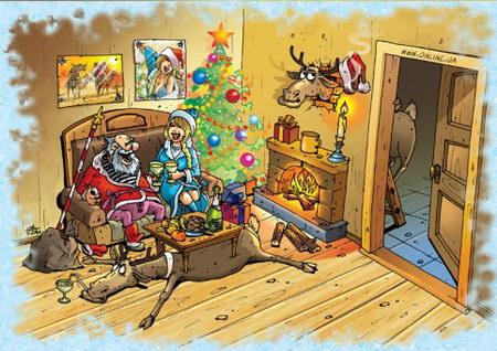 Позитивные новогодние открытки