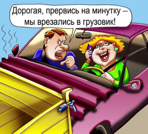 Пользователи мобильных телефонов