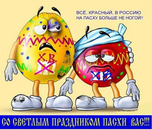 http://pozitivno.in.ua/wp-content//pasha1.jpg