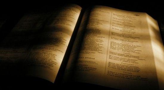 Пословицы и поговорки (полный вариант)