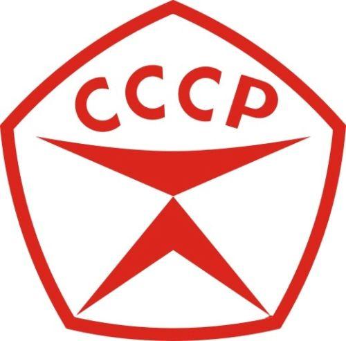 Когда было лучше - сейчас или при СССР?