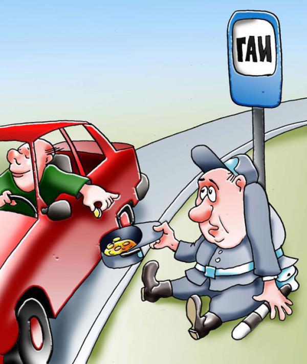 Открытки, анекдоты про водителя в картинках